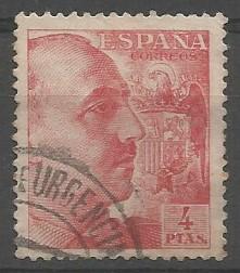 Francisco Paulino Hermenegildo Teódulo Franco Bahamonde, según la partida de bautismo de 17 de diciembre de 1892
