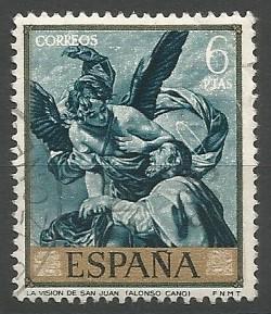 Galilee, 6 - Efes, 101