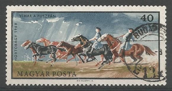 Ipolyszécsényke, 1909 – Budapest, 1998