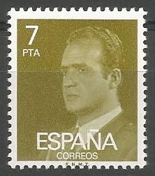 rei d'Espanya, 1975-2014