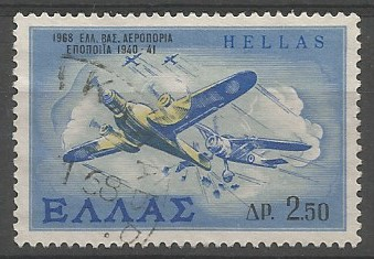 first lieutenant of the Royal Hellenic Air Force, 1940