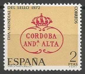 Marca prefilatélica de correos usada en Córdoba de 1824 a 1842. A modo de entidad territorial superior, también figura en la orla: Andalucía Alta.