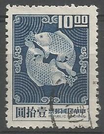 Huang Chih-yung, postage stamp designer