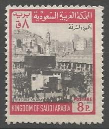 Ka'aba (Masjid al Haram)