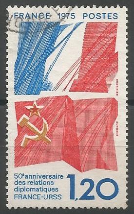 Graveur von Briefmarken