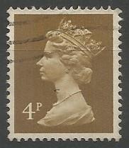 projectista de segells de correu