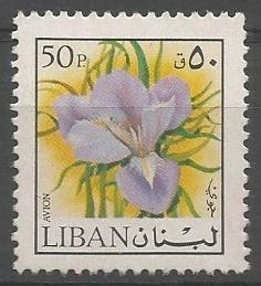 iris violácea