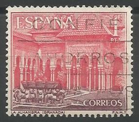 patio de los Leones (Alhambra), 1362-1391