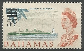 queen of the commonwealth of the Bahamas, 1973-