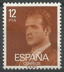 König von Spanien, 1975-2014