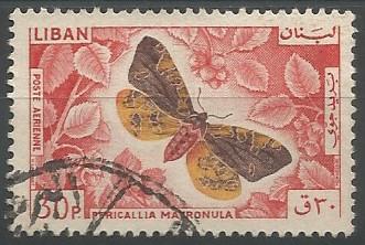 diseñadora de sellos postales