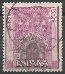 iglesia de Nuestra Señora de la O (Sanlúcar de Barrameda), 1360