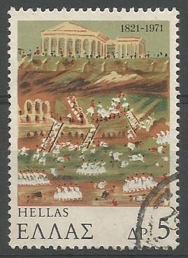 Atina (Akropolisi), 1821