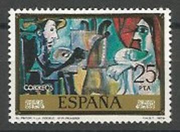 Museo Nacional Centro de Arte Reina Sofía, 1988-
