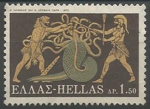 Lerna (Argos-Mykines), -540