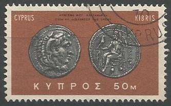 Alexander III, basileus of Macedon, 336-323;  hegemon of the Hellenic league, 336-323; pharaoh of Egypt, 332-323; king of Persia, 330-323