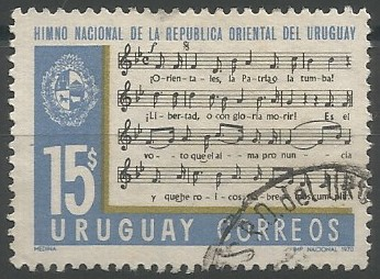 projectista de segells de correus, 1970