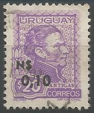 serie permanente impresa por la Imprenta Nacional mediante sistema fotolitográfico, con sobrecarga pequeña desviada a la izquierda