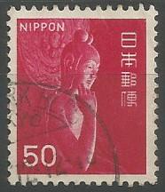 Chūgū-ji temple (Miroku), 601-710