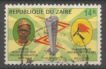 président du Mouvement Populaire de la Révolution, 1967-1997