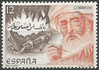 philosopher, theologian, historian, jurist, poet