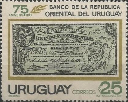 Banco de la República Oriental del Uruguay, 1896