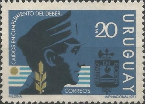 homenaje a la policía de Uruguay, a los caídos en cumplimento del deber: libertad en el orden