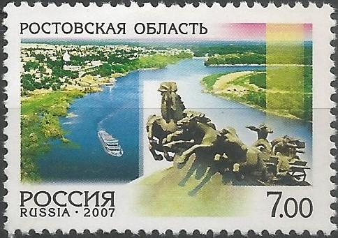 Rostov (sculpture)