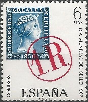 su majestad católica doña Isabel II, por la gracia de dios y por la constitución de la monarquía española, reina de las Españas