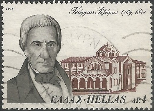 The Rizarios Ecclesiastical School was founded in 1841 by the merchant Georgios Rizaris, who was a member of the Society of Friends, a secret organization founded in 1814, in Odessa, whose purpose was to overthrow the Ottoman rule of Greece and establish an independent state.