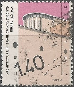 postage stamp designer: architecture in Israel