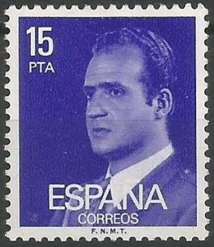 Jan Karol Burbon: król Hiszpanii, 1975-2014