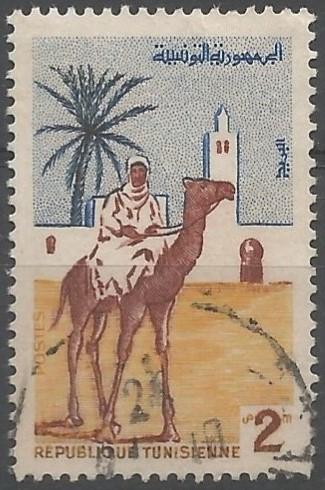 graveur de timbres-poste: méhariste