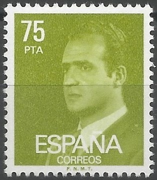 His father Juan de Bourbon, the 3rd son of Alfonso XIII, and General Franco agreed that Juan Carlos should take precedence over his father as pretender, in 1954. He trained in the armed forces from 1957 to 1959, and was formally named by Franco as the future king in 1969. He became king in November 1975, on Franco's death, and has presided over a formal and gradual return to democracy in Spain.