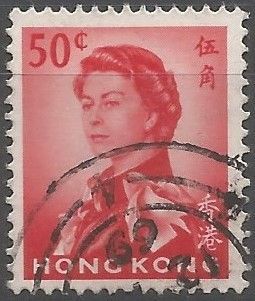 British Crown Colony of Hong Kong: definitive issue: watermark sideways