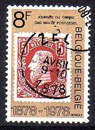 koning, 1865-1909