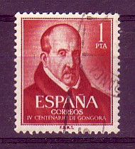 Diego Velázquez de Silva, painter