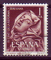 Saint Teresa of Ávila; theologian, poet