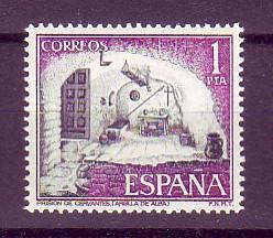 casa de Medrano (Argamasilla)