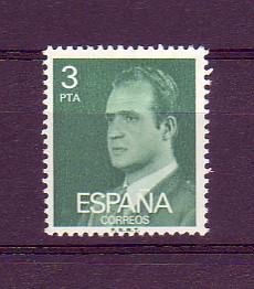 señor de Vizcaya, 1975-