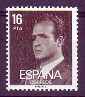 rei da Espanha, 1975-