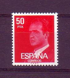 kralj Španjolske, 1975-