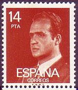 king of Spain, 1975-2014