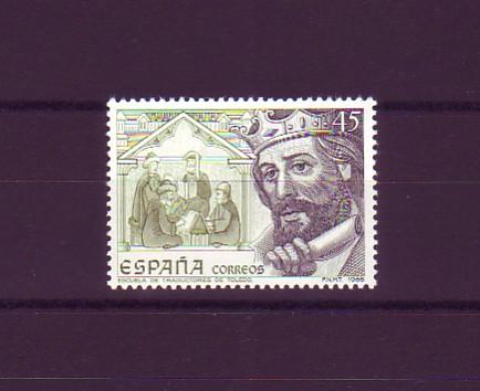 Alfonso VII: rey de León, 1126-1157