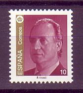 príncipe de España, 1969-1975