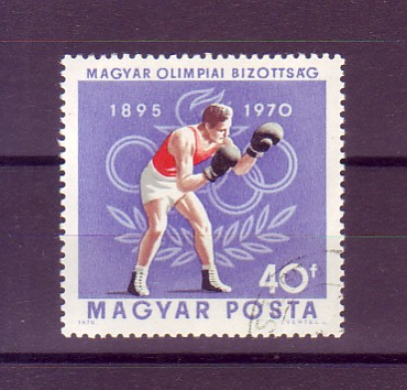 József Vertel, Briefmarkengestalter