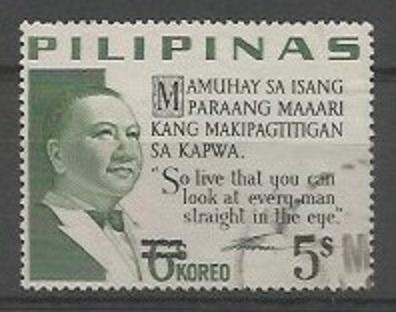 presidente iti republika, 1948-1953