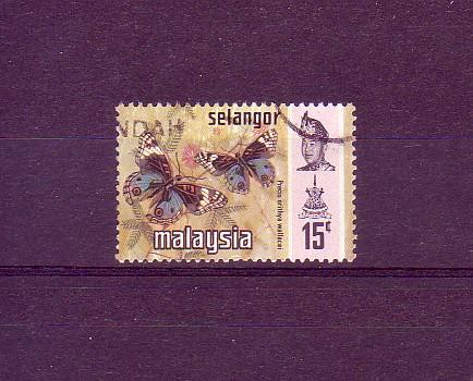 Sultan Salahuddin