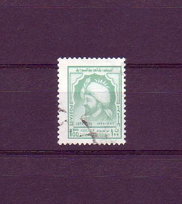 sultan of Hama, 1320-1331