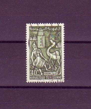 grabador de sellos de correos